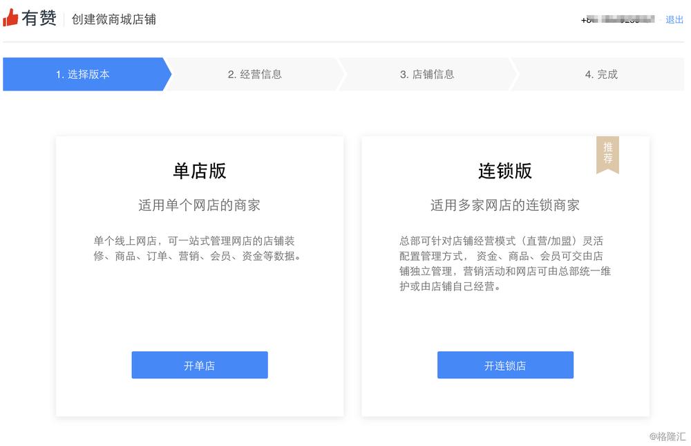 http://www.xqweigou.com/zhengceguanzhu/68434.html