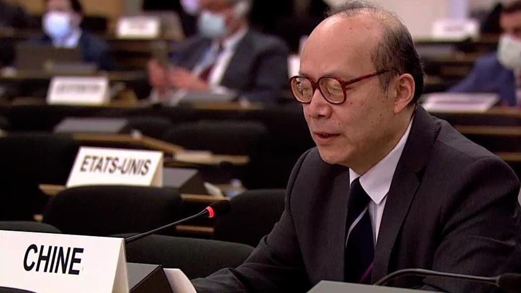 中方敦促美国倾听国际社会呼声 切实履行国际人权义务图片