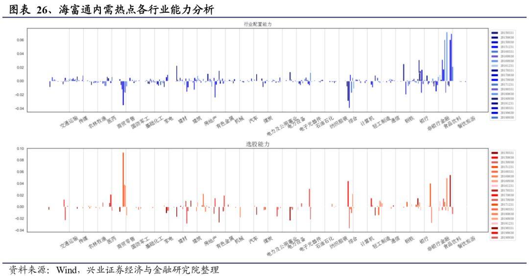 www.永利娱乐手机版_香港的士业界:强烈谴责暴徒撕毁和破坏国旗的行为