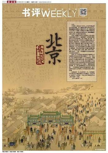 http://www.k2summit.cn/qichexiaofei/1094212.html