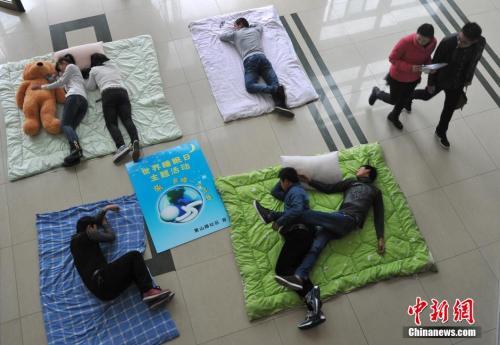 """资料图:2018-05-26,合肥学院的学生们举办""""晒""""睡姿大赛,迎接世界睡眠日的到来。 中新社发 韩苏原 摄"""