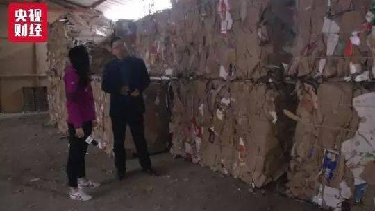 而今年一季度,废旧箱板纸的均价是每吨2299元,同比上涨40%左右。