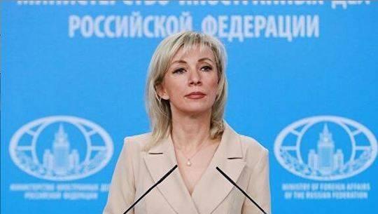 """俄美女发言人也爱创作?扎哈罗娃自曝写歌获俄外长""""鼓励"""":快发布吧"""