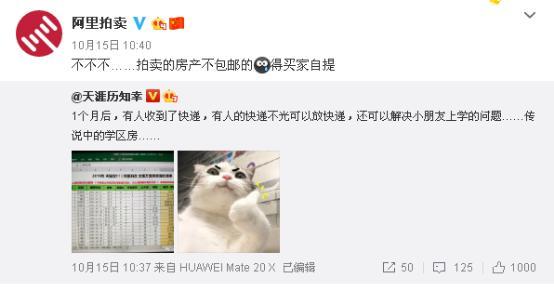 「yzc88亚洲城官网」开平融创潭江首府召开产品发布会