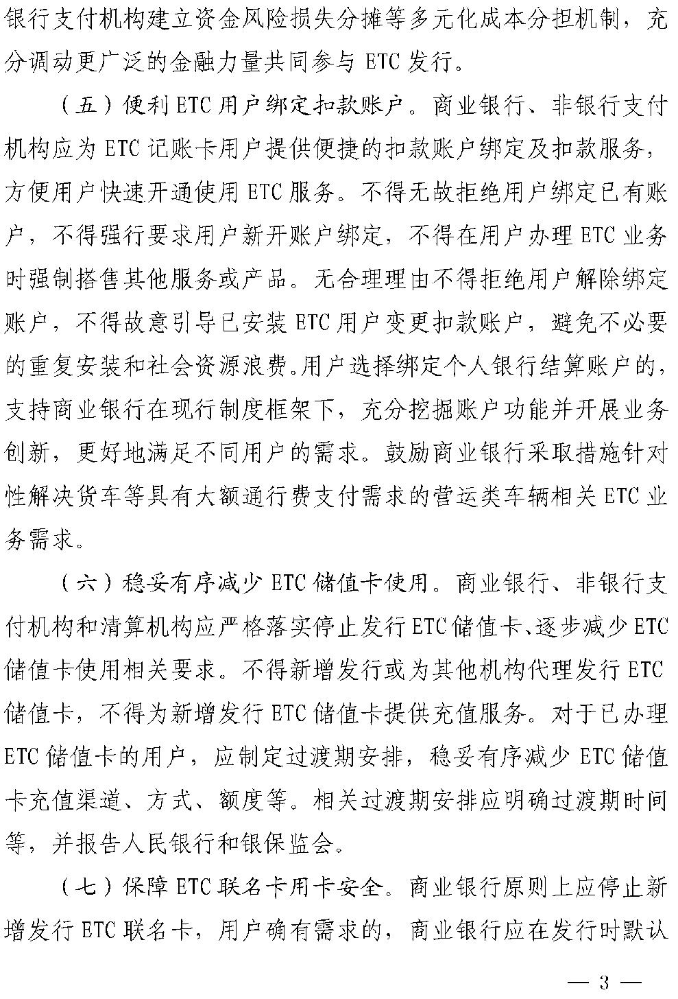 「国际永旺线上娱乐平台」2.24万亿元!前三季度浙江外贸份额稳固增速居前列