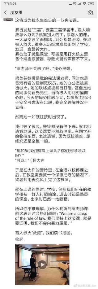 虎博网注册-沪江启动IPO 冲刺港股教育平台第一股