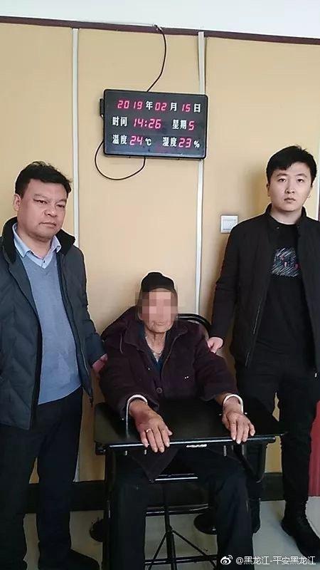 http://www.hljold.org.cn/heilongjiangxinwen/68464.html
