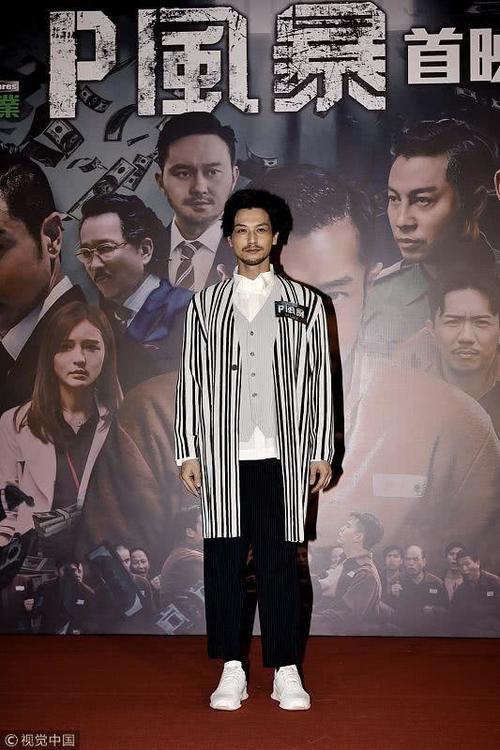 《反贪风暴4》首映古天乐,郑嘉颖,林峰,林家栋斗帅