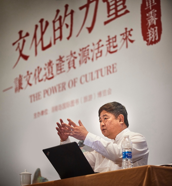 """单霁翔三亚开讲解读""""网红""""故宫博物院"""