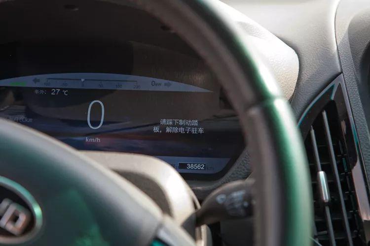 刹车失灵你该怎么办?实测电动汽车刹车失灵的应急措施!