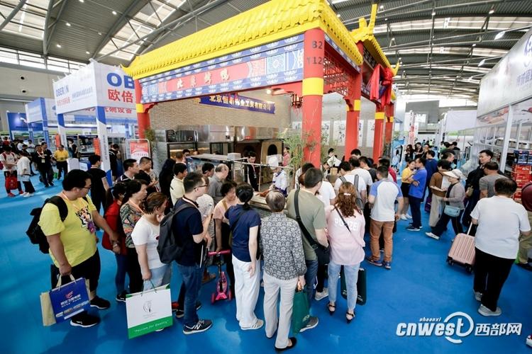 第十九届西安国际酒店设备及旅游商品博览会开