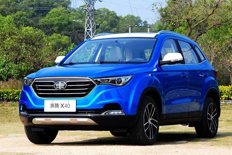 定位纯电动小型SUV 奔腾X40纯电动版车型申报图曝光