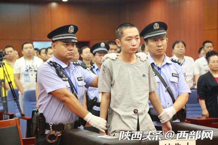"""米脂""""4・27""""故意杀人案开庭宣判 被告人赵泽伟被判处死刑"""