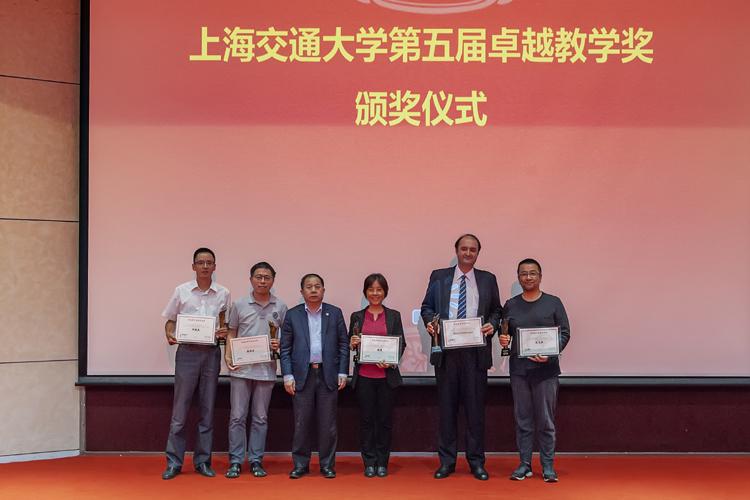 上海交通大学举行第二届青年教师教学竞赛暨第