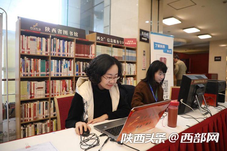 """陕西省图书馆创新服务""""两会""""新增""""专题数据库""""充实文献信息咨询"""