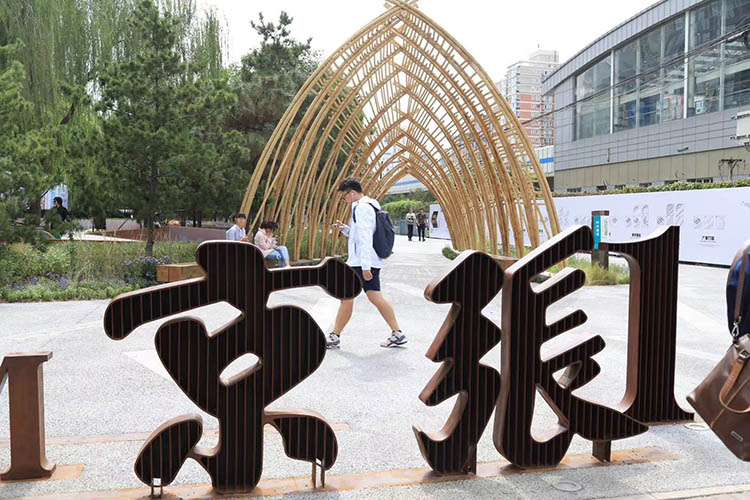 http://www.k2summit.cn/qianyankeji/1068521.html