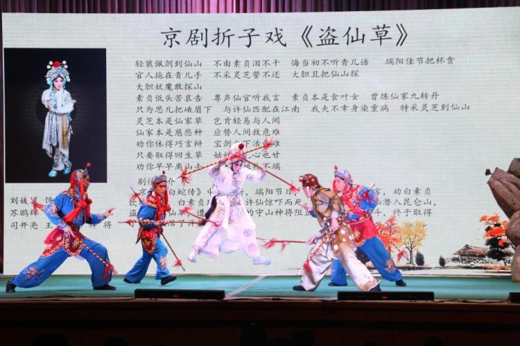 2019青岛市京剧进校园活动启动仪式在青理工举行
