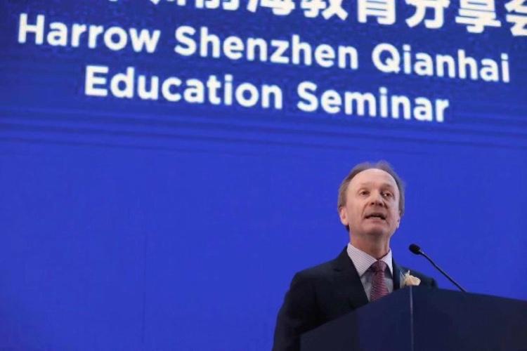英国名校落户深圳前海 大湾区国际高端教育再添新丁