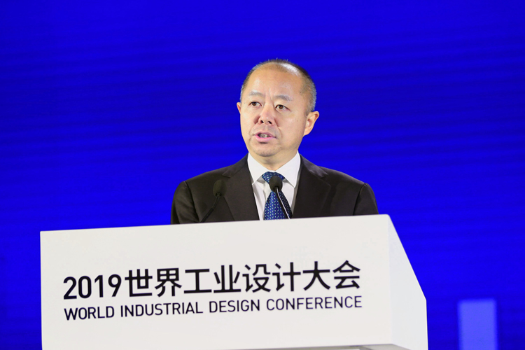 王江平出席2019世界工业设计大会