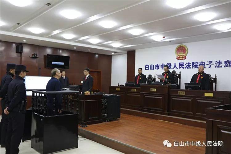 有没有斗牛赌钱的网址 刘俊臣任全国人大常委会法制工作委员会副主任