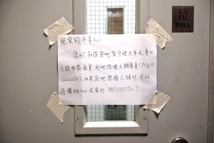 「亿万先生欧洲馆财务中心」川剧《巴山秀才》将赴抚州演出 尽显高腔精髓