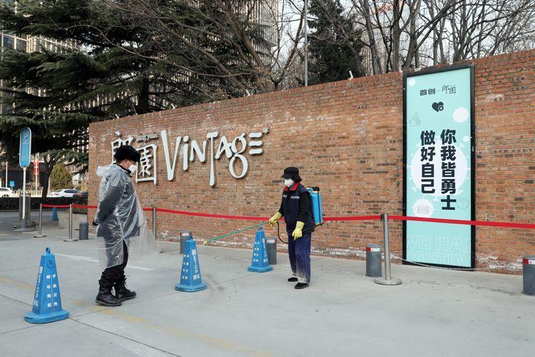 北京朝阳90家文创园区 八成企业复工|组图图片