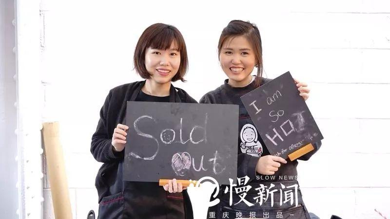 两名重庆90后女生,刘茜(左)和刘超然。