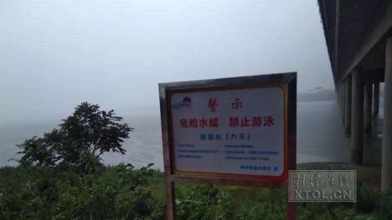 两名溺亡者都是周边居民