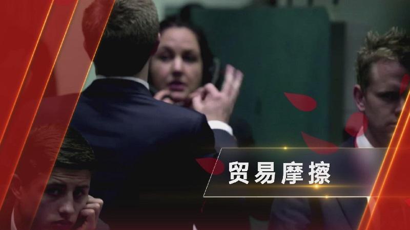 2019经济学诺奖_诺奖得主预计2019年现经济衰退 特朗普减税令人担忧