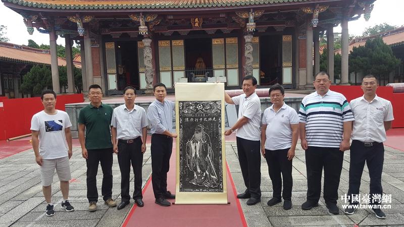 曲阜儒学参访团赴台弘扬中华优秀传统文化加强两岸孔庙交流