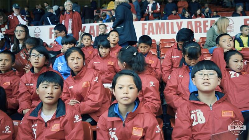 我省纪录片《踢球吧孩子》 获32届中国电影金鸡奖评委会提名