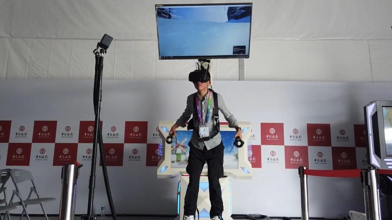 「申博在线存款平台」永州市自然资源和规划勘测事务中心第一届职业技能竞赛开幕