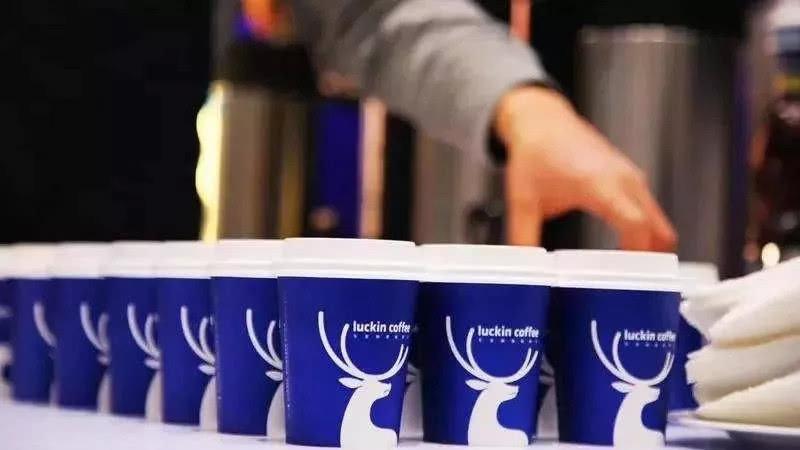 瑞幸咖啡三季度营收暴涨540.2%的核心