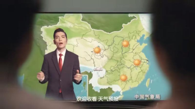 """""""雨神""""转正?萧敬腾为中国气象局拍宣传片"""