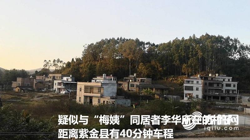 金域国际线上娱乐 香港警方设反暴力热线
