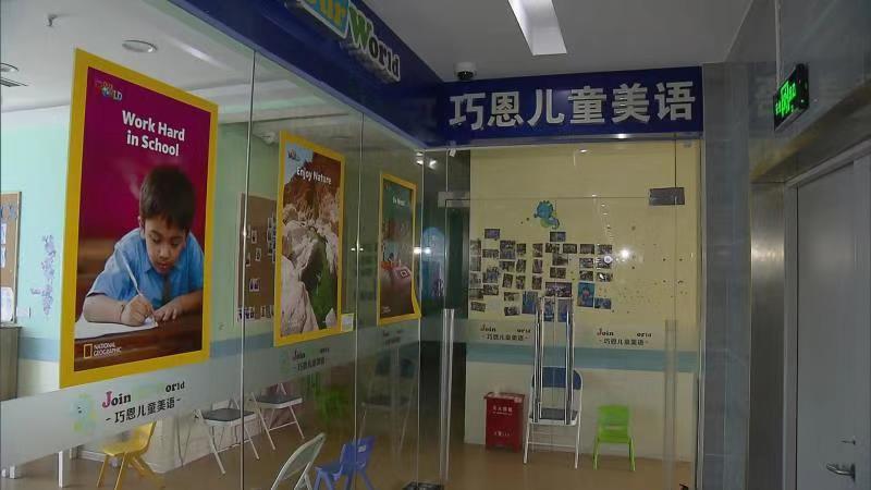「博彩娱乐首存50」陕西发布一批人事任命