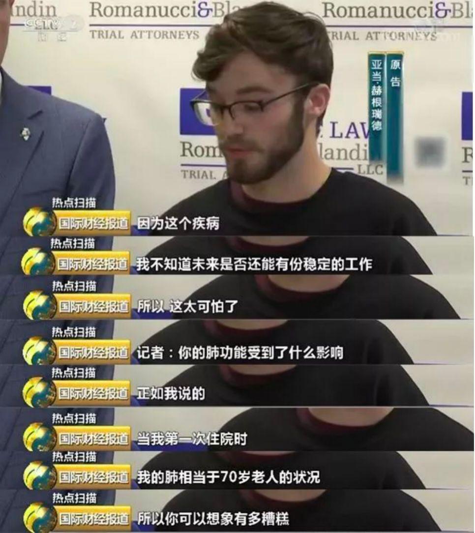 明仕亚 - *ST青松庄跑了,8亿散户资金等逃命 股民:以后永不做亏损股