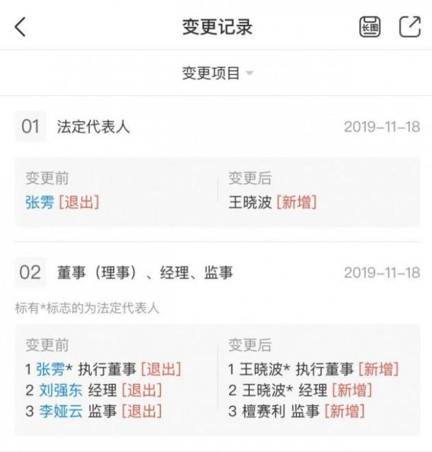 http://www.reviewcode.cn/qukuailian/97511.html