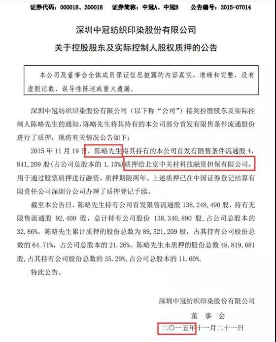 电玩注册送分游戏·2019赣榆发展大会举行