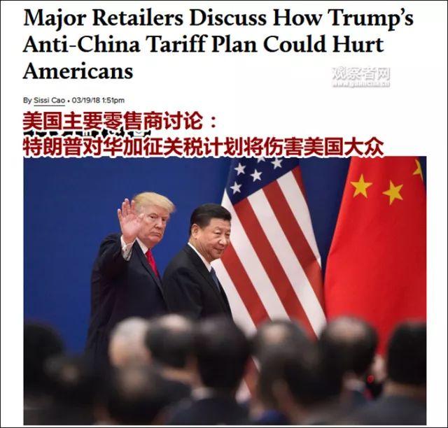 中美贸易战,哭的竟然是……