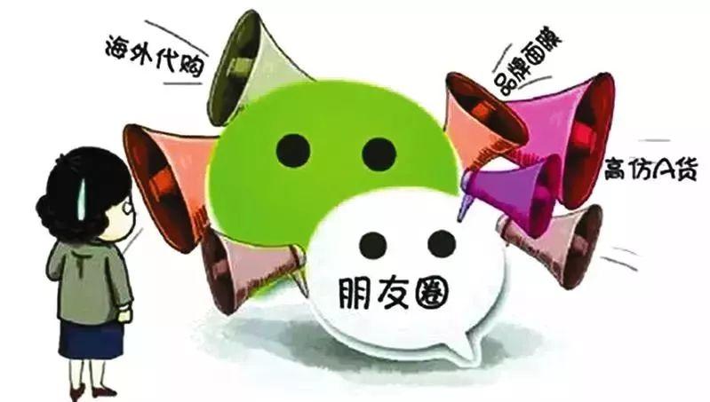 """""""中国好工作"""":朋友圈发发广告就能赚钱"""