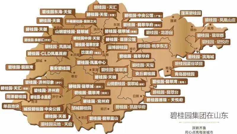 """菏泽今日大事!近4000人参与的首个""""菏马""""来了!2018碧桂园・菏泽国际半程马"""
