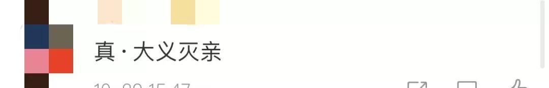 优发娱乐官网优发娱乐下载_亚泰集团收问询函:说明4.2亿出售资产增利3.69亿的合理性