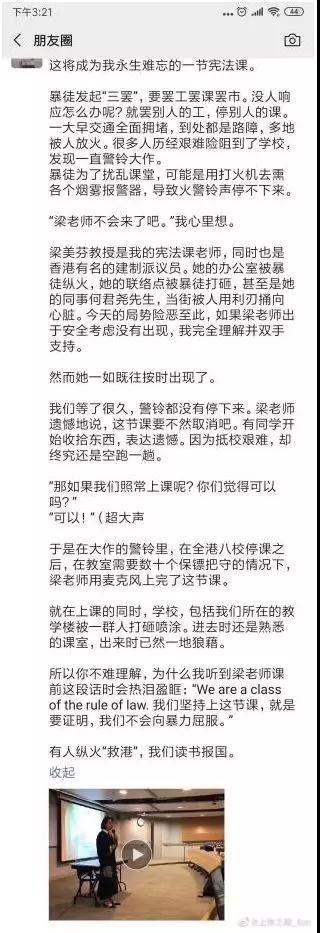 中信娱乐场在线·中国空姐手撕埃航:称遭领导性骚扰 还被抓进监狱