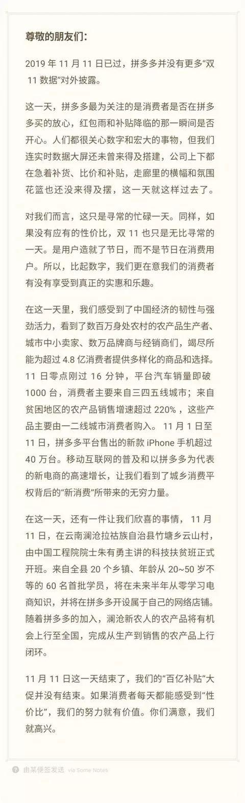 「新澳门银座娱乐平台」何谓初心?淄博市总工会主题教育明确作答
