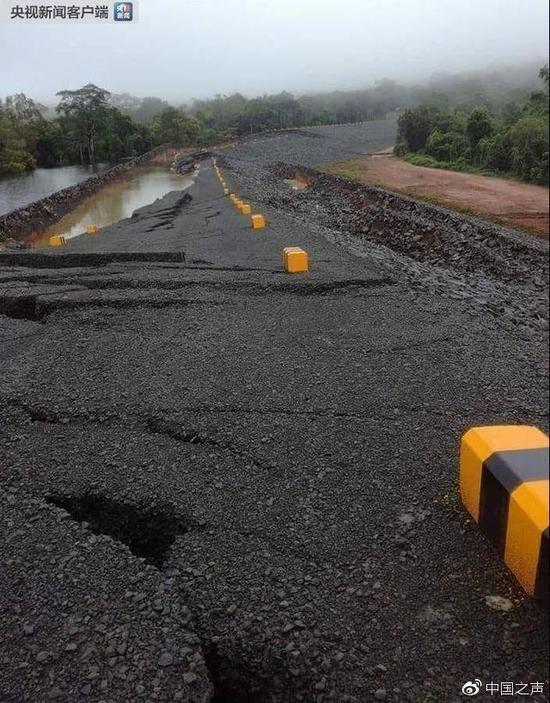 老挝水坝决堤数百人失踪 暂无中方人员伤亡或失踪