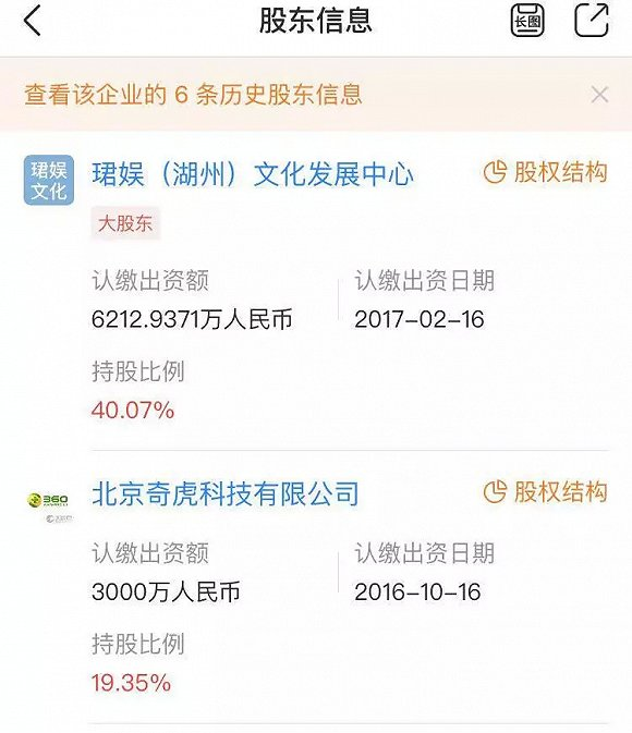 bb电子哪个好赚钱 辉南县委书记张继顺接受纪律审查和监察调查