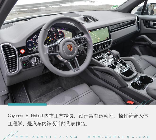 一道烧脑的选择题 试驾保时捷Cayenne E-Hybrid