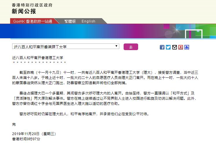 888下载专区 - 阿巴斯关键时刻显身手,北京北控打出典型比赛战胜广州男篮