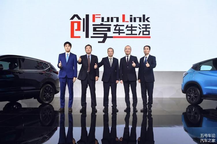 2019广州车展:月底即将上市,本届车展广汽本田最具期待值的SUV